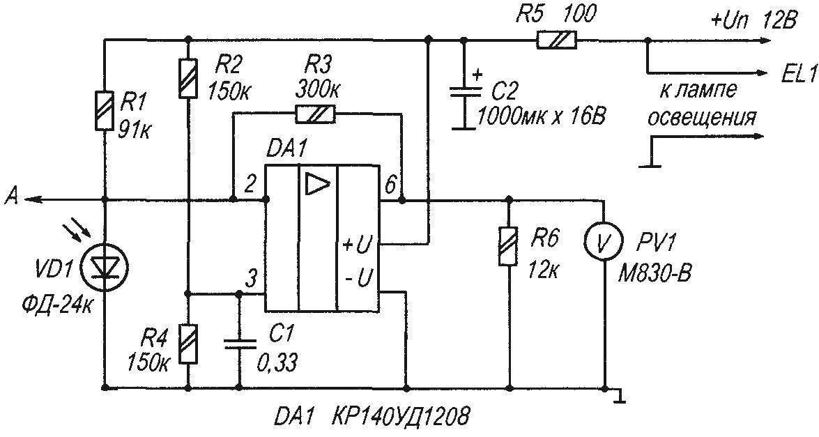 Рис. 2. Принципиальная электрическая схема фотоколориметра