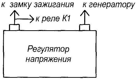Рис. 3. Схема подключения реле К1 к бортовой ceти автомобиля без применения порогового
