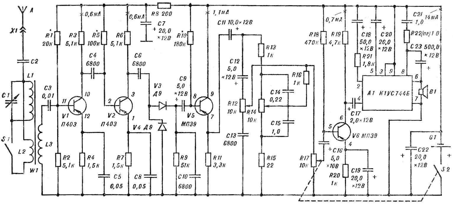 Принципиальная схема радиоприемника.