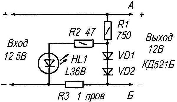 Рис. 1. Принципиальная электросхема светового индикатора токовой пepeгpyзки