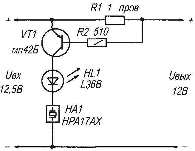 Рис. 2. Принципиальная электрocxемa yзлa звукового и светового индикатора перегрузки
