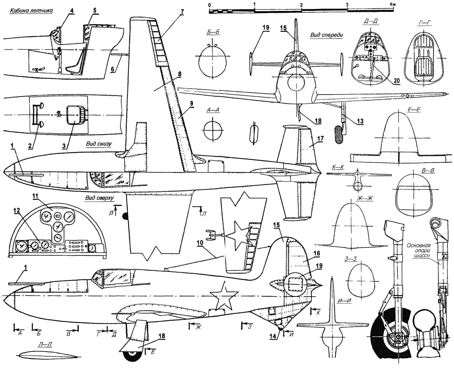Первый отечественный ракетный самолет БИ-1