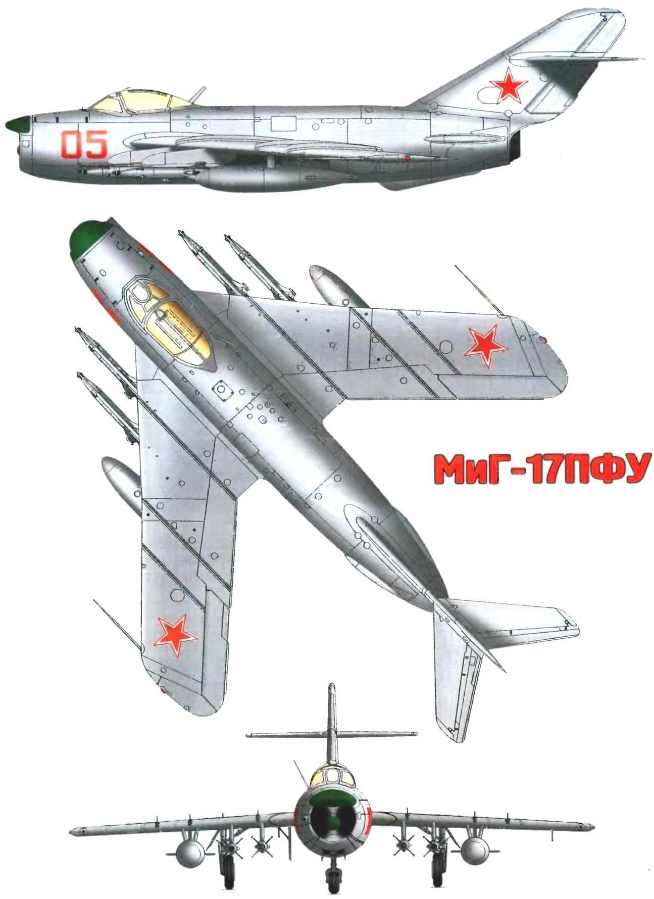 Истребитель-перехватчик МиГ-17ПФУ, Московский округ ПВО, начало 1960-х годов