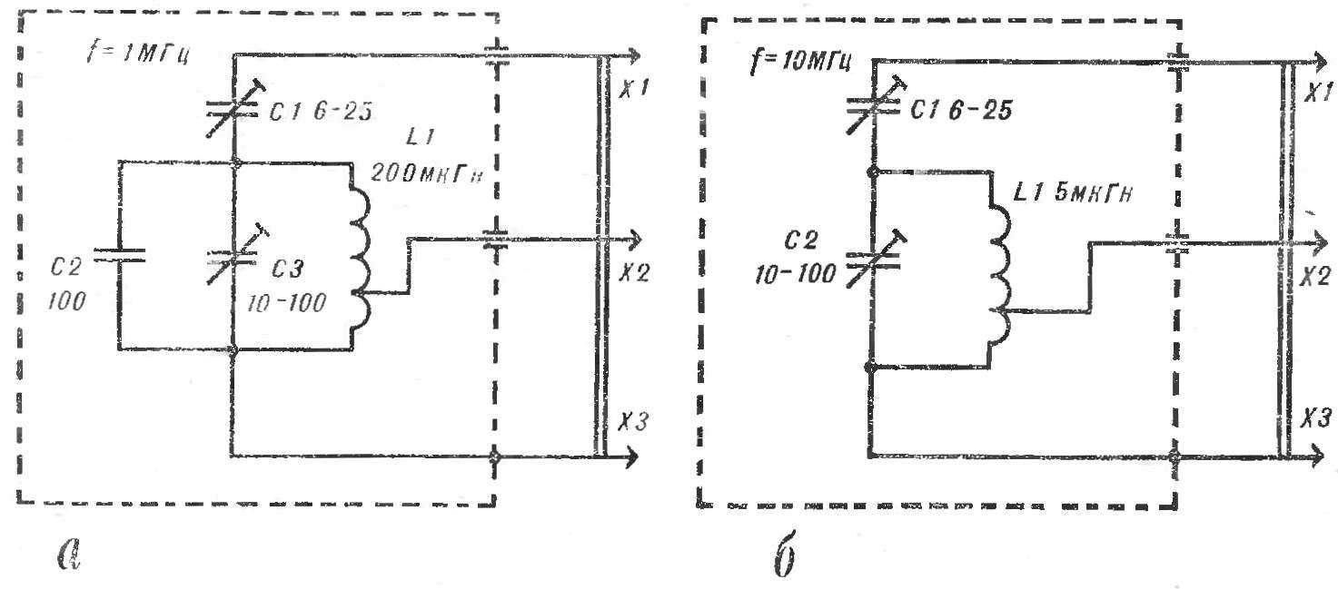 Fig. 2. Schematic diagram of the replacement circuit