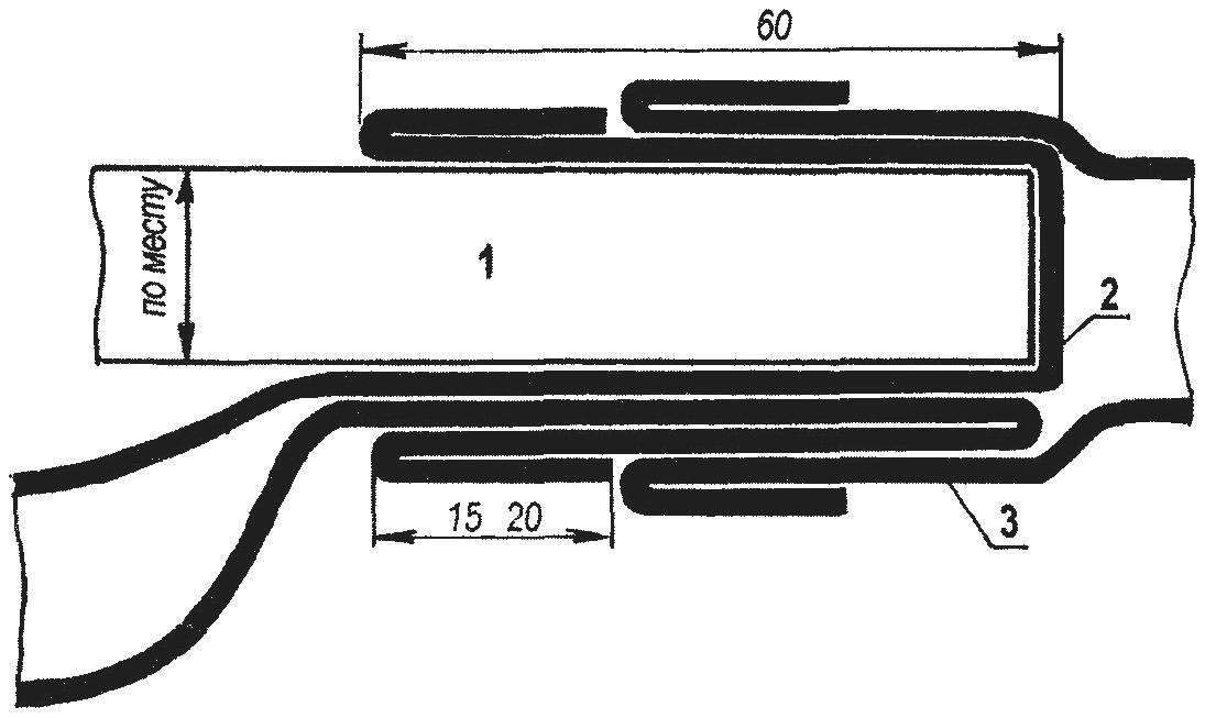 Рис. 2. Вариант стыковки велокамеры с помощью внешней оправки