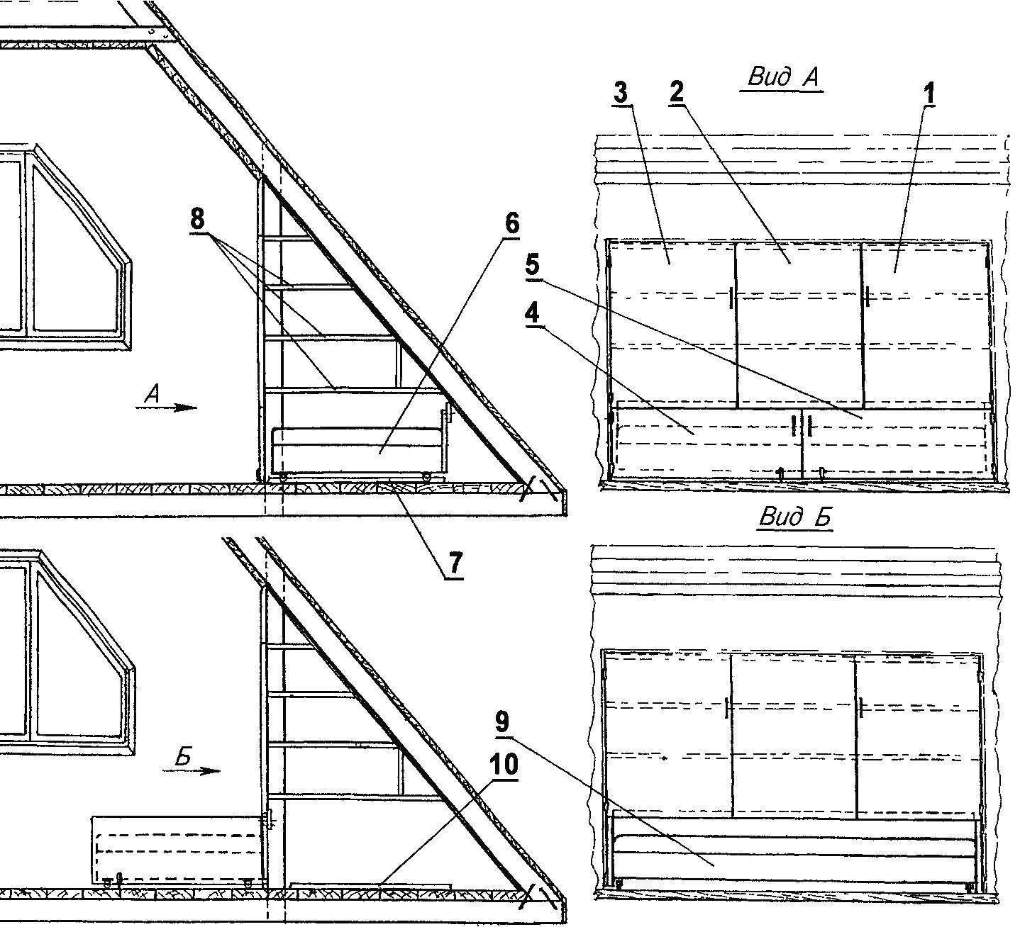 Рис. 1. Универсальный ВСтроенный шкаф для мансарды (вверху с убранной кроватью, внизу с выдвинутой кроватью)