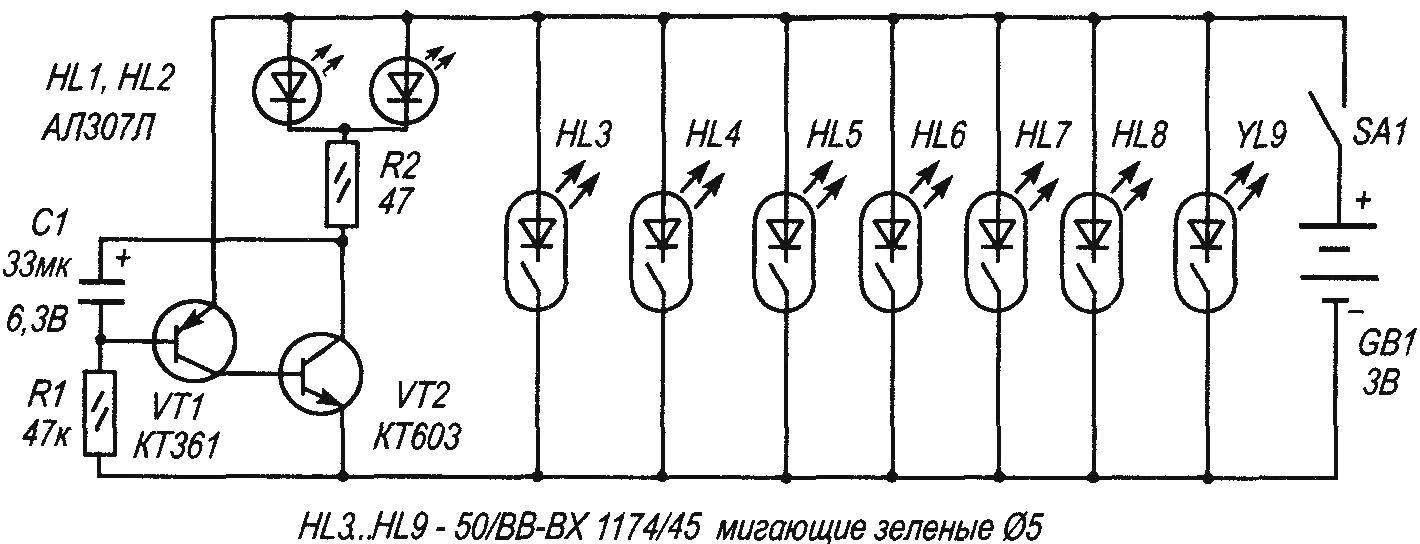 Принципиальная электрическая схема сувенира с несимметричным мультивибратором и мигающими светодиодами в хвостовых перьях и немигающими — на месте глаз
