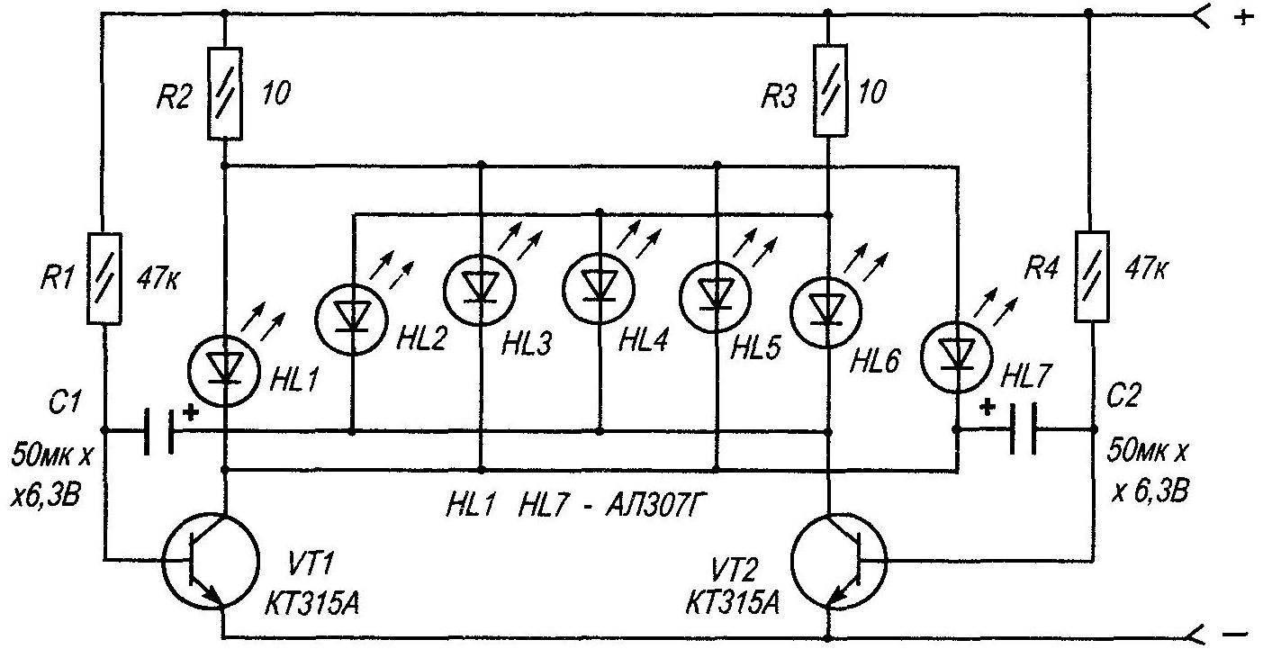 Принципиальная электрическая схема сувенира с симметричным мультивибратором для мерцания немигающих светодиодов