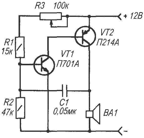 Рис. 3. Принципиальная электрическая схема звукового сигнализатора