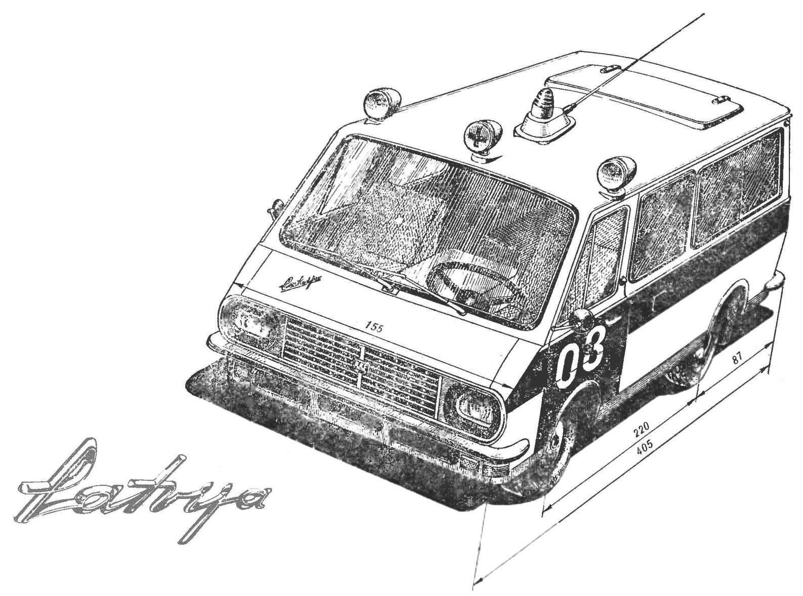 Рис. 1. Общий вид модели микроавтобуса РАФ-22031