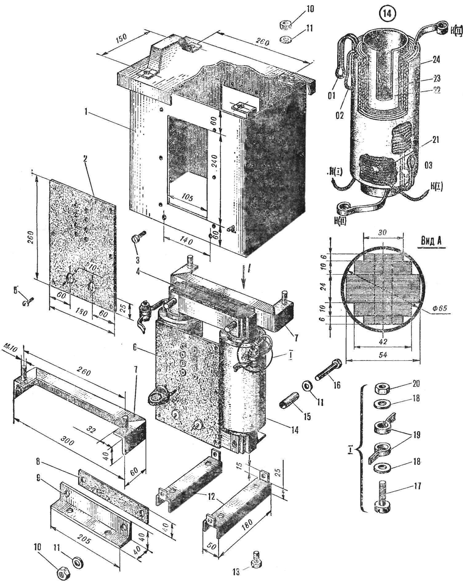 Рис. 3. Сборка сварочного трансформатора