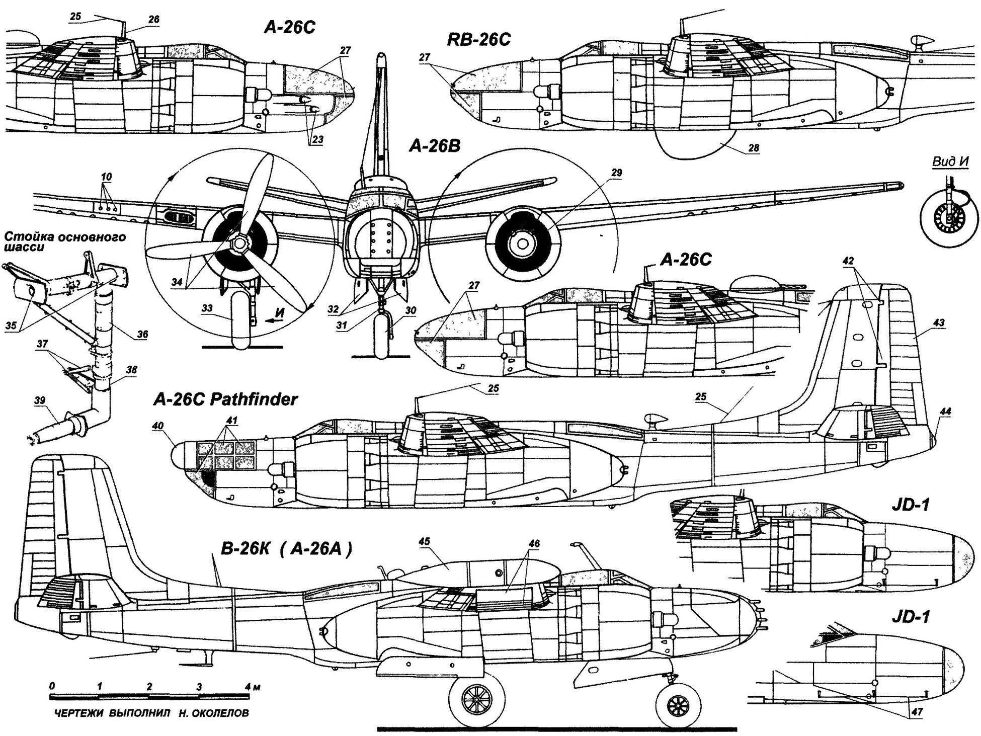 Бомбардировщик A-26 Invader