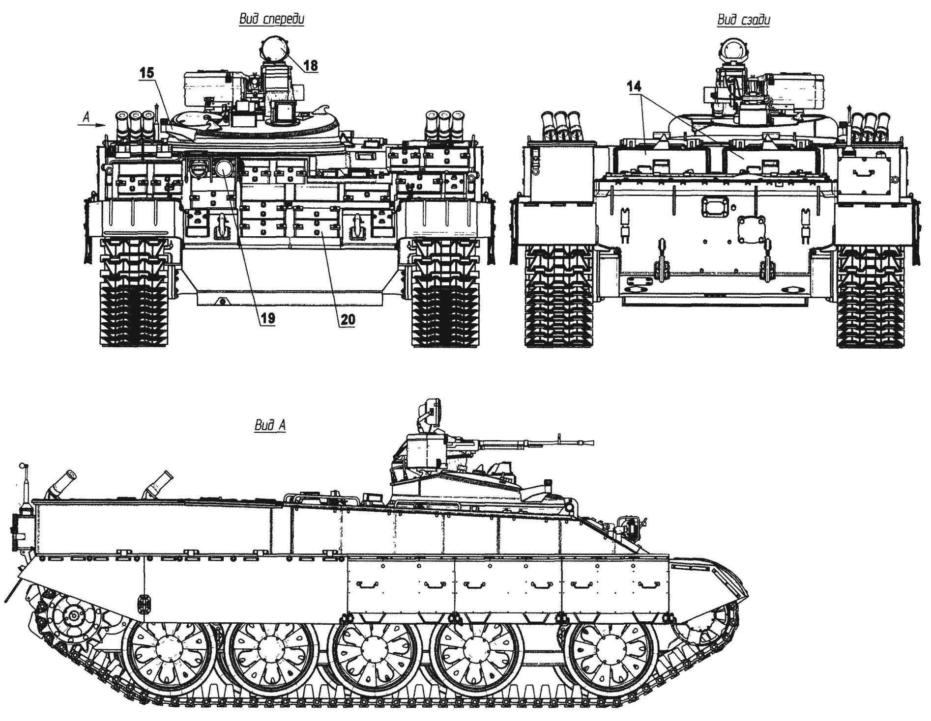 Тяжелый бронетранспортер БТР-Т