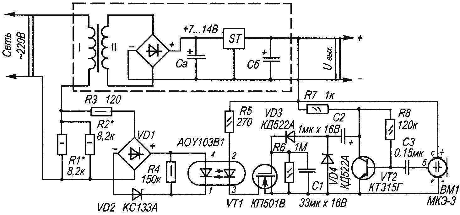 Принципиальная электрическая схема автоматического экономайзера