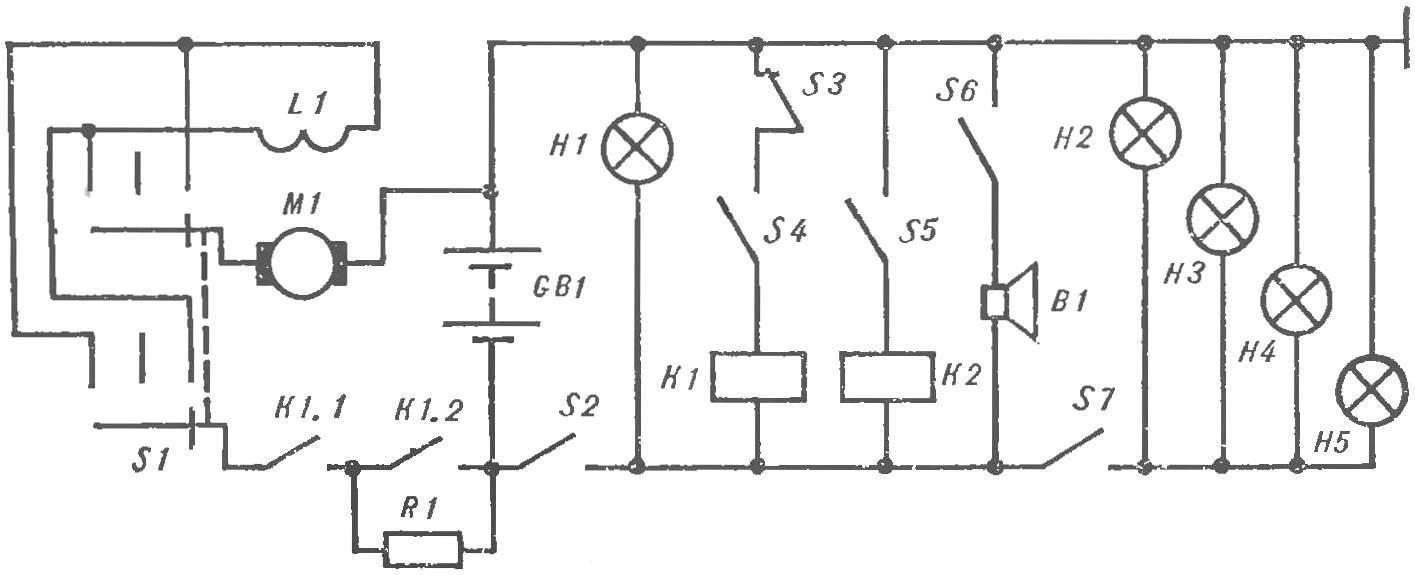 Рис. 5. Принципиальная схема электрооборудование