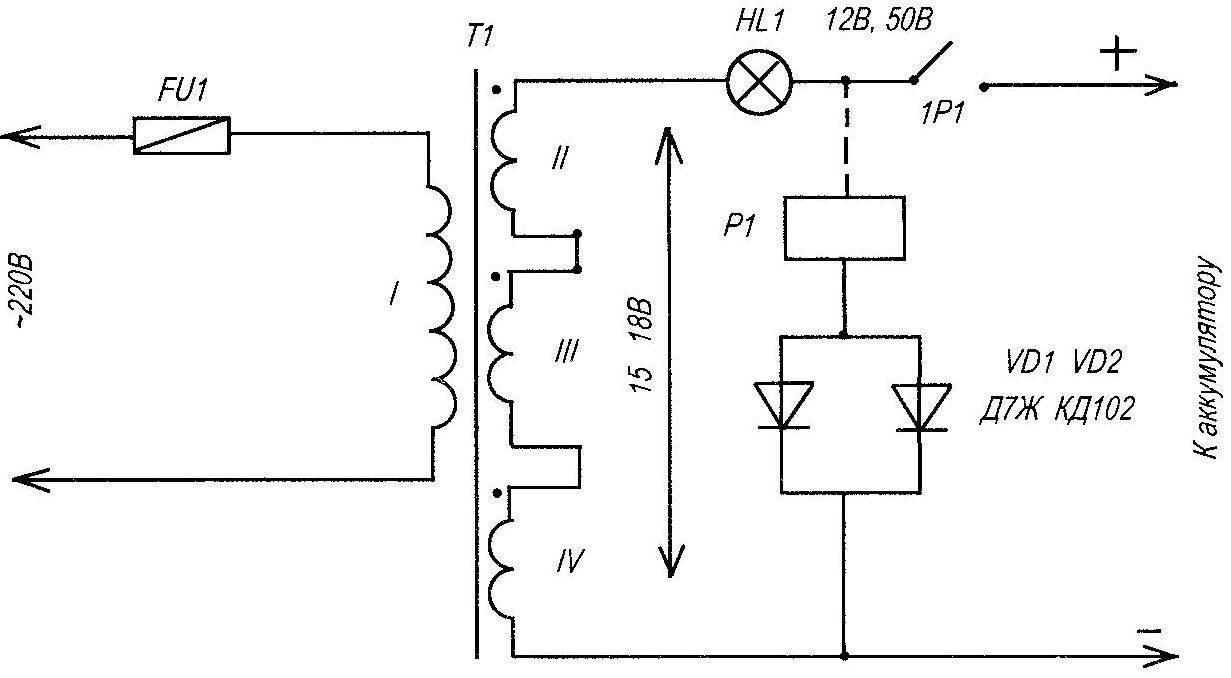 Электросхема временного зарядного устройства