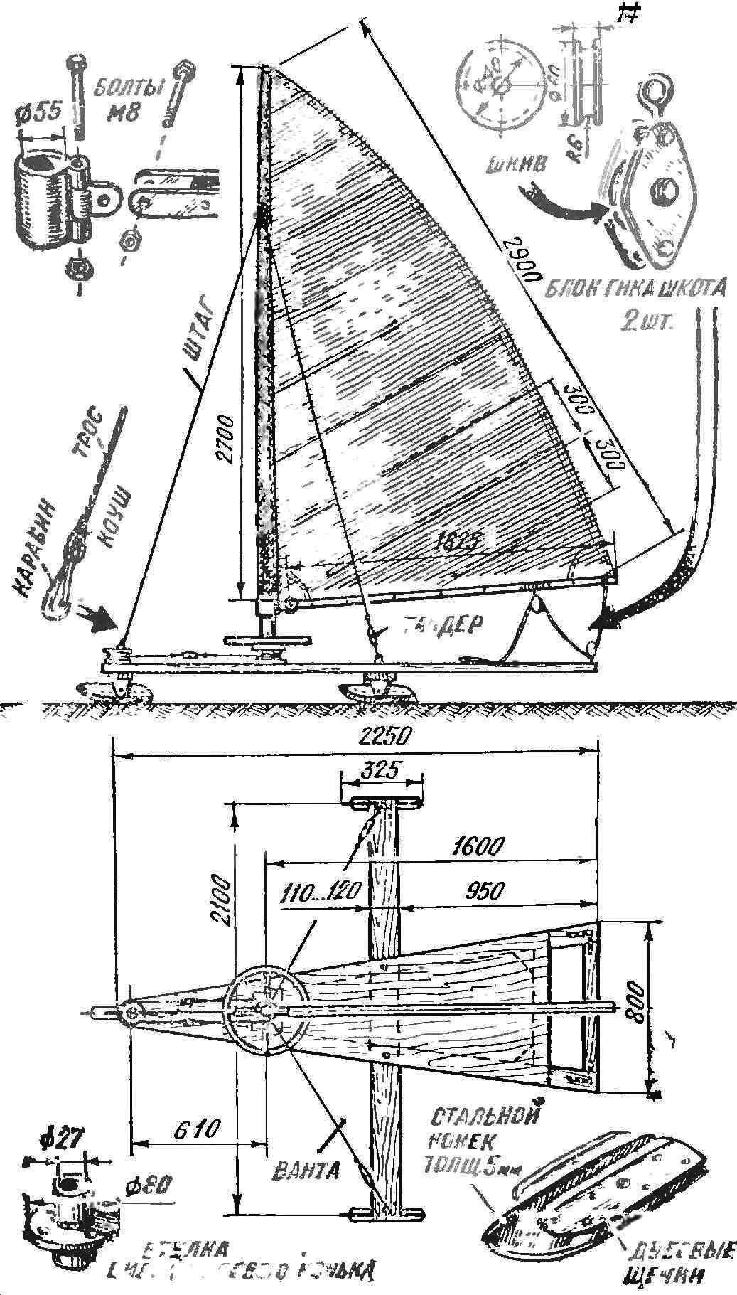 Fig. 1. General view of microbeer