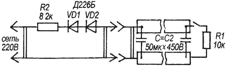 Принципиальная электрическая схема «электромины»