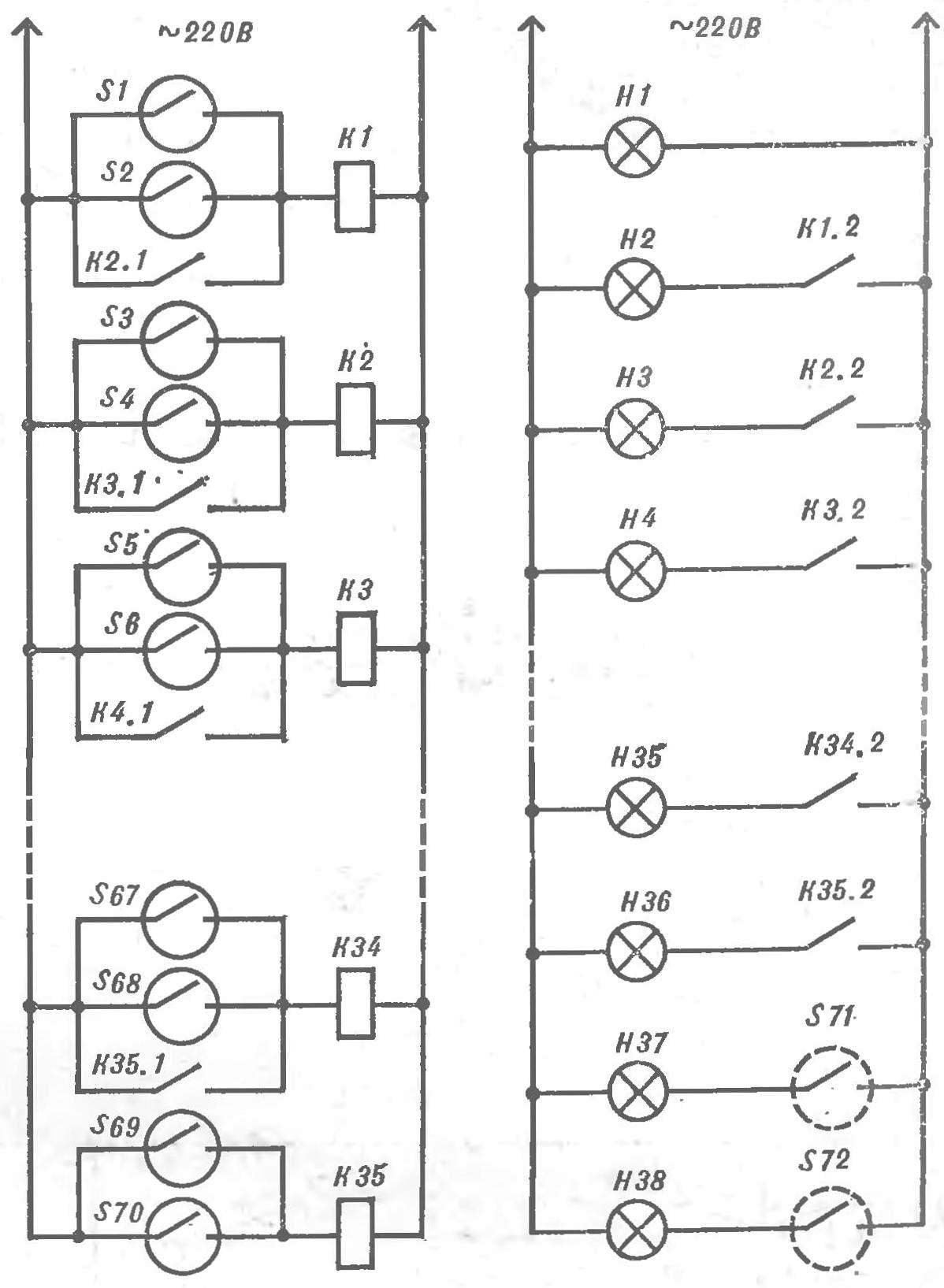 Рис. 2. Принципиальная схема градусника.