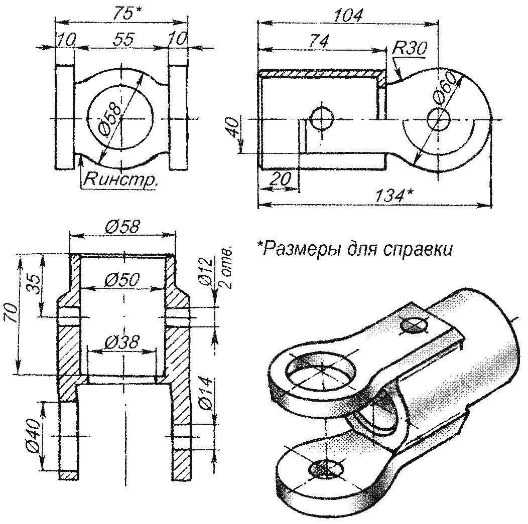 Вилка креплении заднего амортизатора к рычагу подвески (сталь 45 или 40Х, 2 шт.). Шток амортизатора фиксируется в вилке штифтом