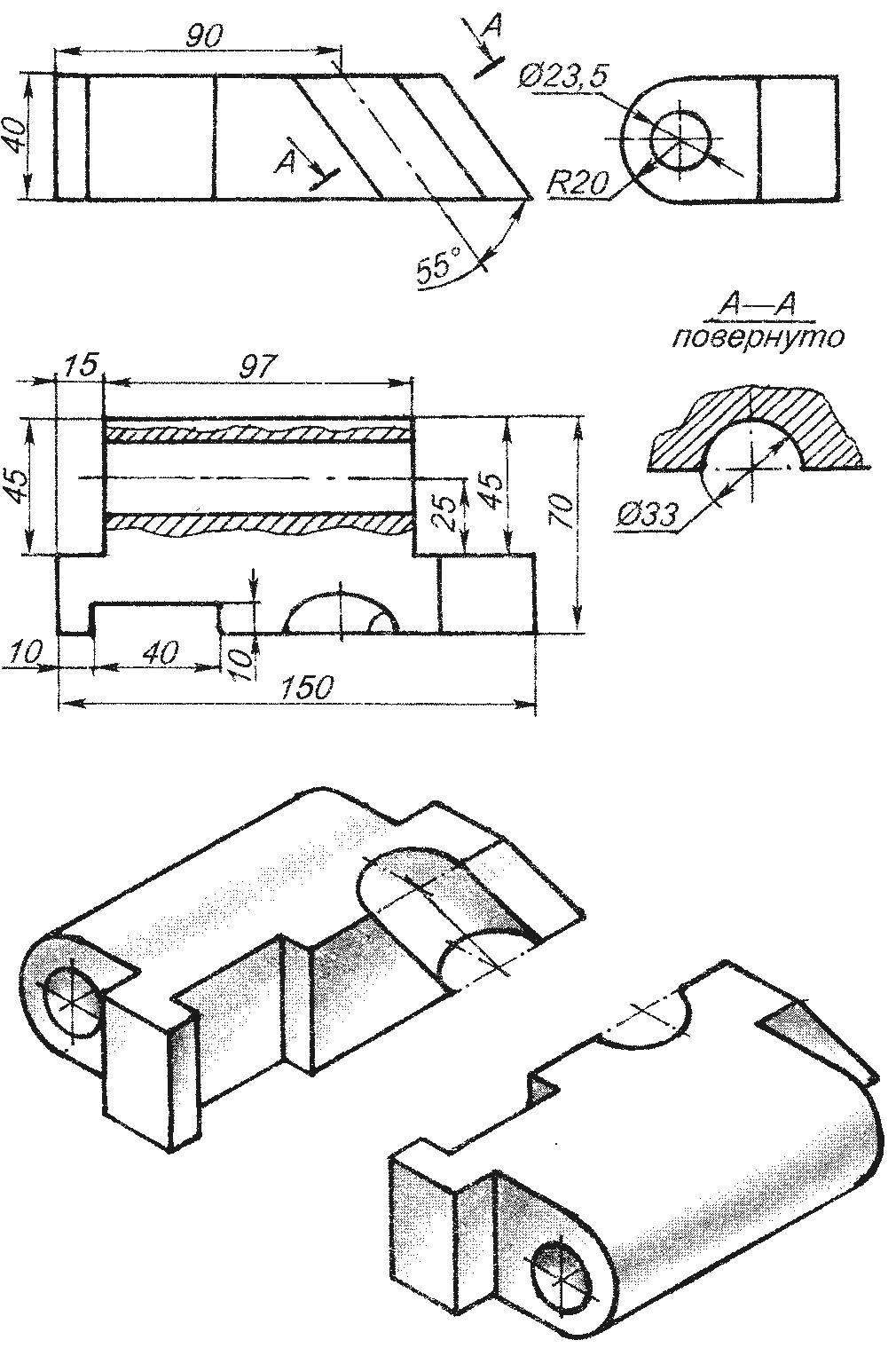 Левая половинка кронштейна крепления заднего амортизатора к корпусу аэросаней; правая половинка — зеркально отображенная (Ст.3 или сталь 45, 4 шт.)