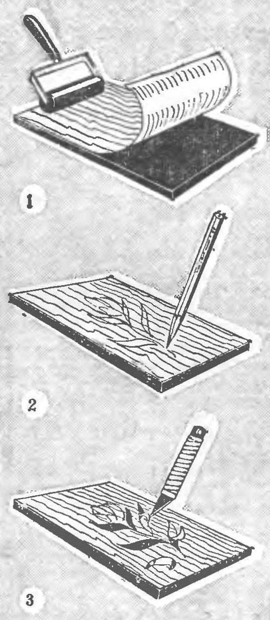 Рис. 1. Первый способ получения «деревянных» картин