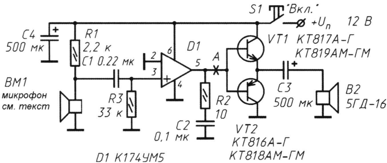 Рис. 1. Электрическая схема устройства