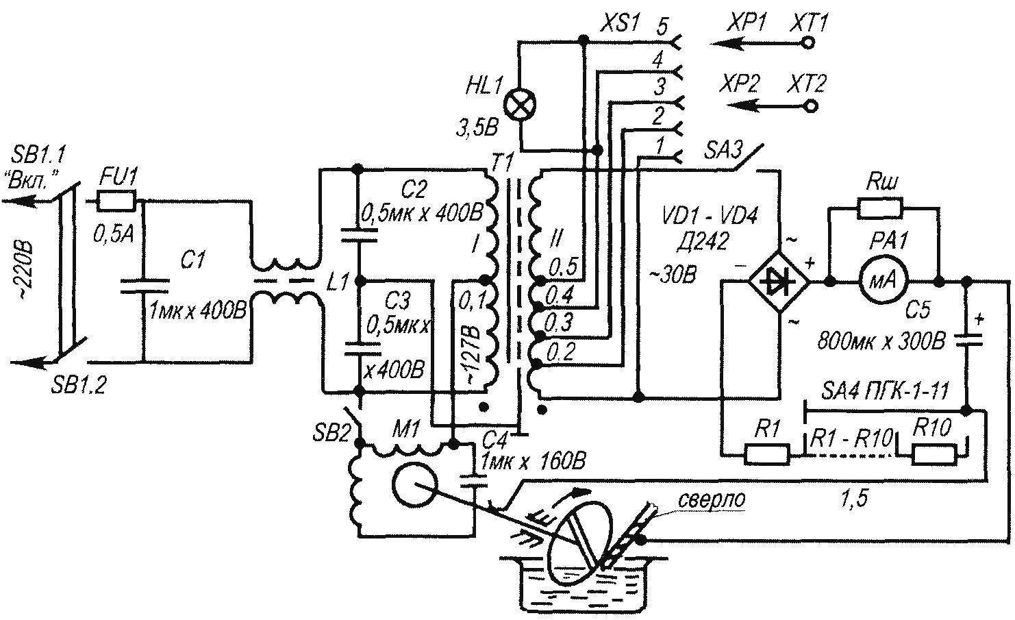 Рис. 1. Принципиальная электрическая схема электроэррозионного заточного устройства