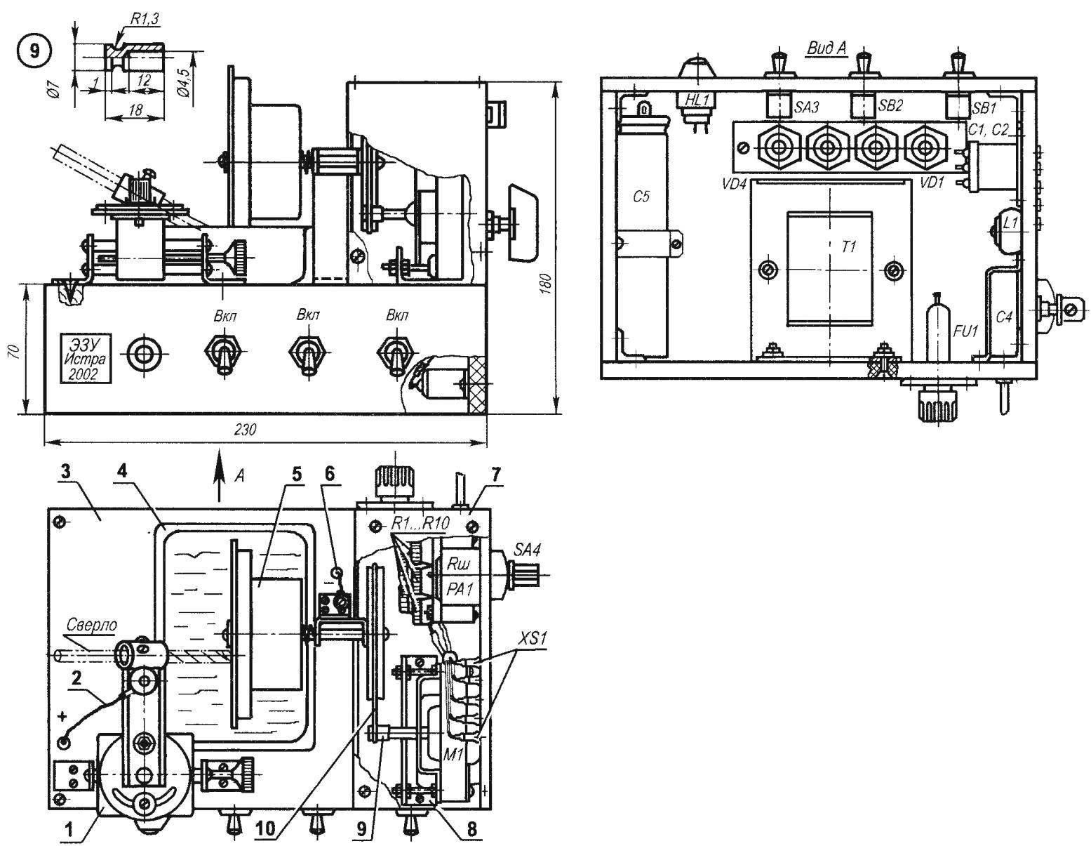 Рис. 2. Электроэррозионное заточное устройство