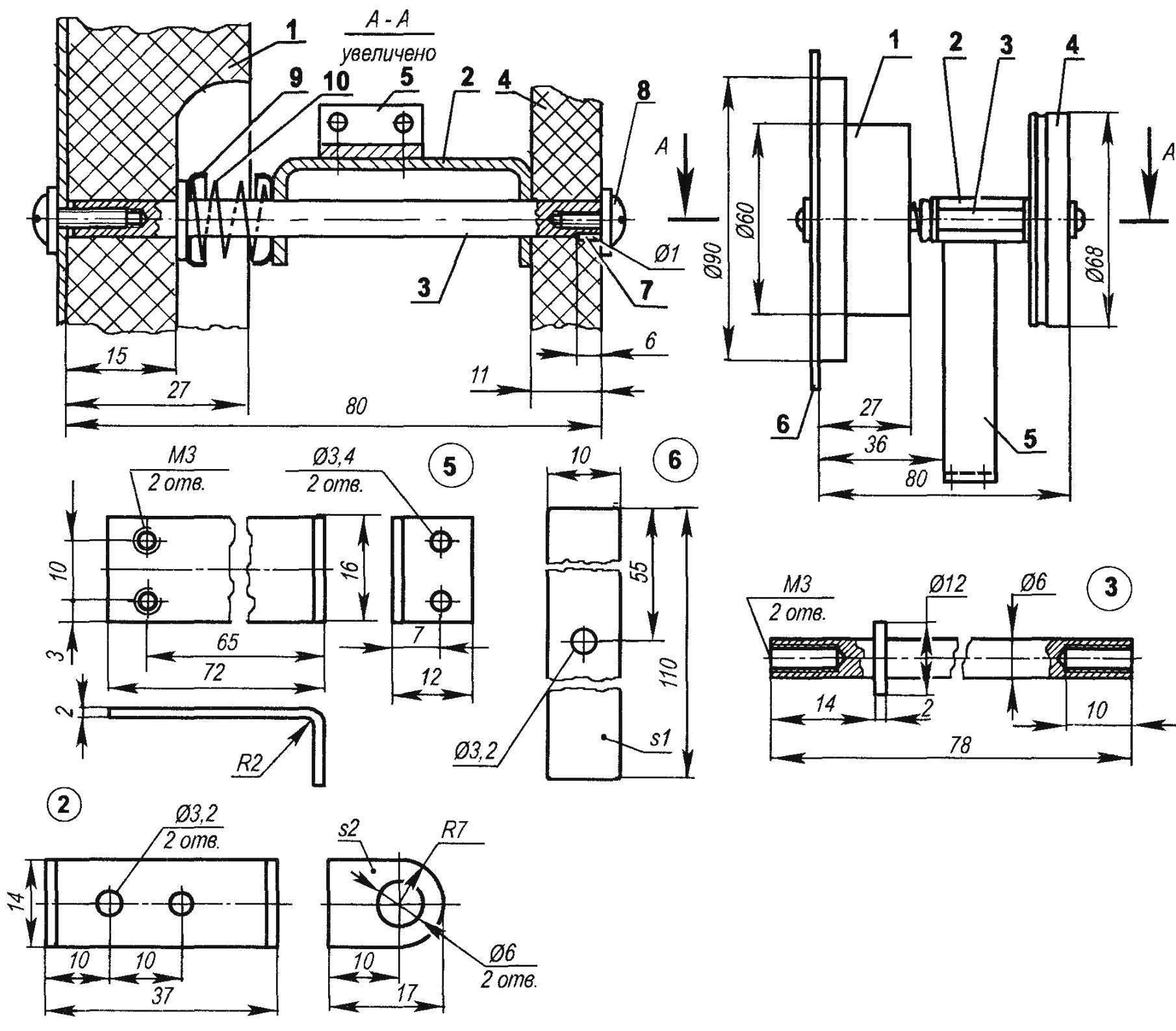 Рис. 4. Узел привода рабочего электрода