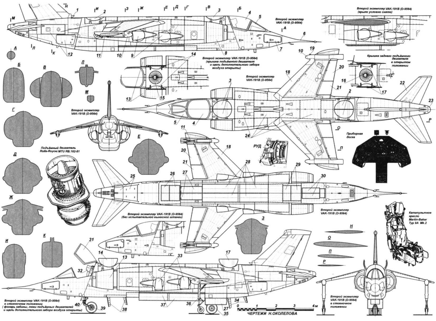 Истребитель-бомбардировщик вертикального взлёта и посадки VAK-191
