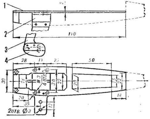 Рис. 11. Шасси гоночной модели автосаней с двигателем МК-17