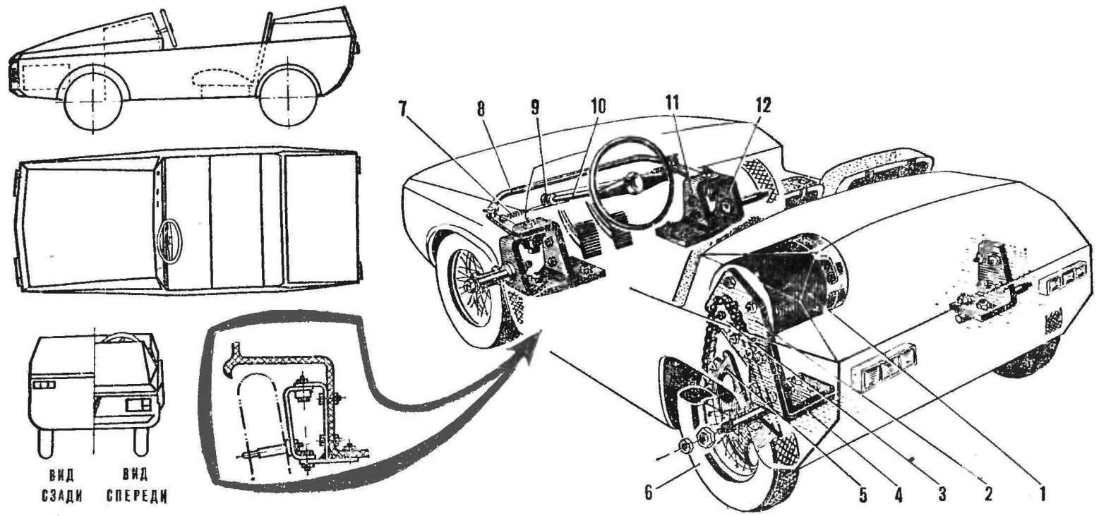 Электромобиль — проекции и детали