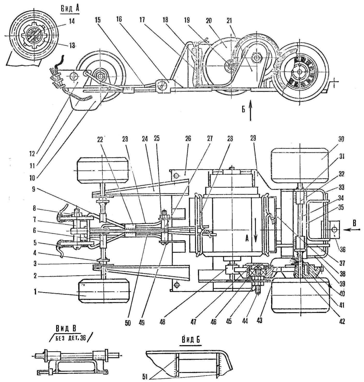 Рис. 3. Шасси модели (кузов снят)