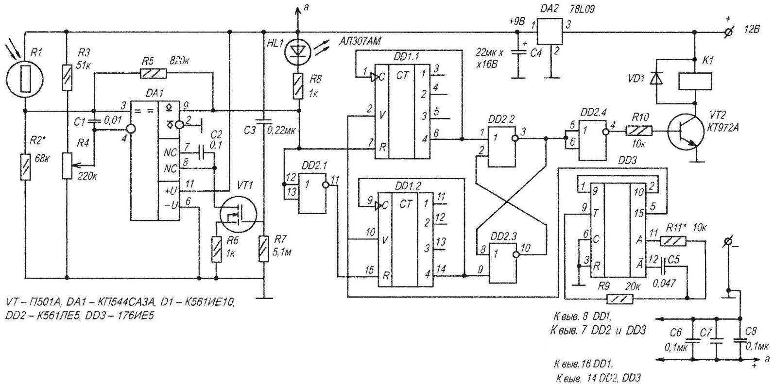 A circuit diagram of a photocell with increased protection against false positives
