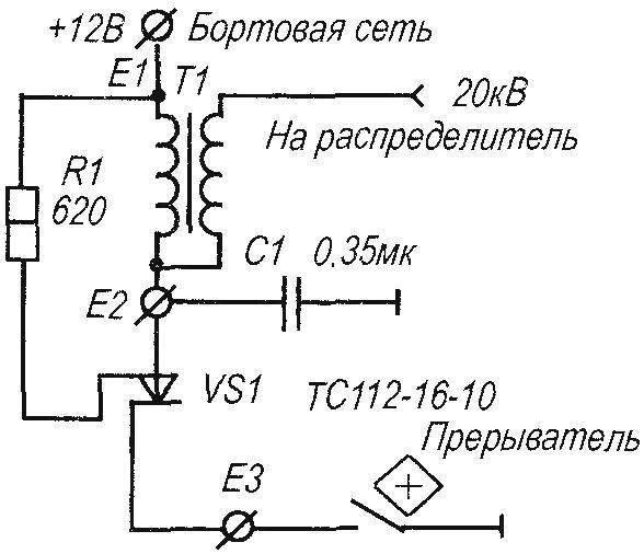 Принципиальная электрическая схема электронного зажигания А.Партина