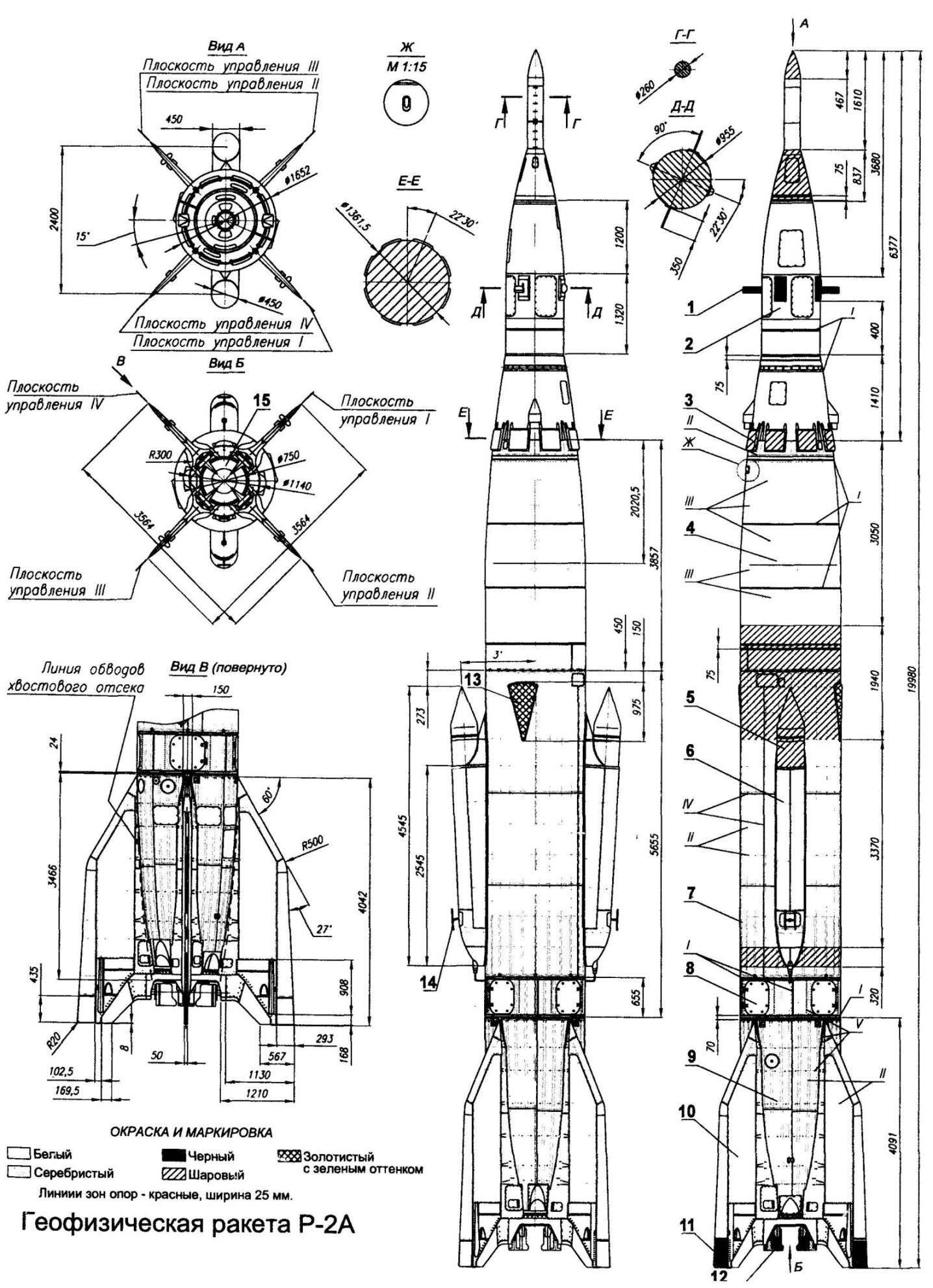 Geophysical rocket R-2A