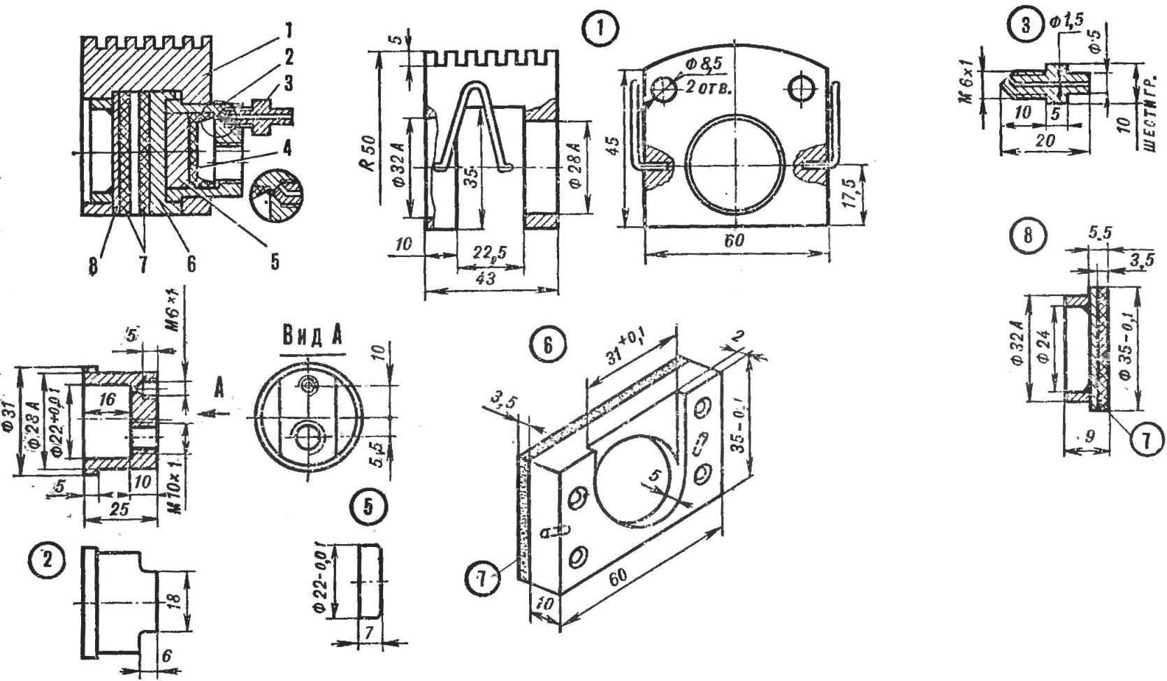Рис. 6. Механизм привода гидротормозов