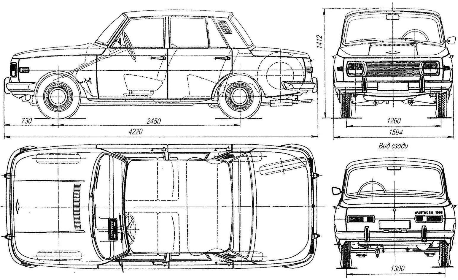 Геометрическая схема автомобиля Wartburg 353