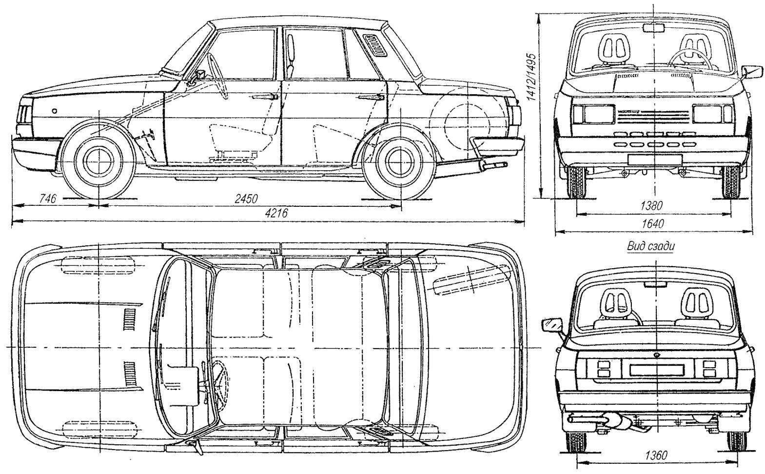 Геометрическая схема автомобиля Wartburg 1.3