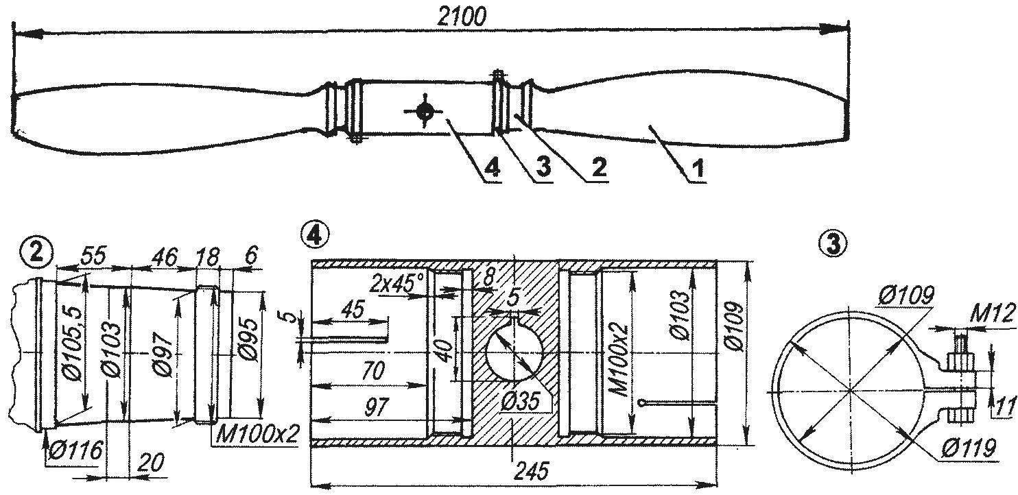 Конструкция воздушного винта регулируемого шага на стоянке