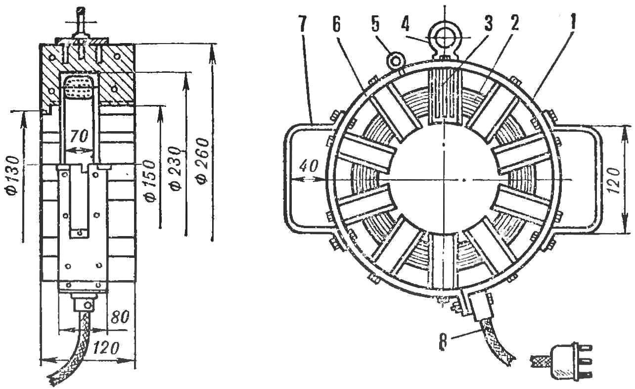 Схема индукторного съемника