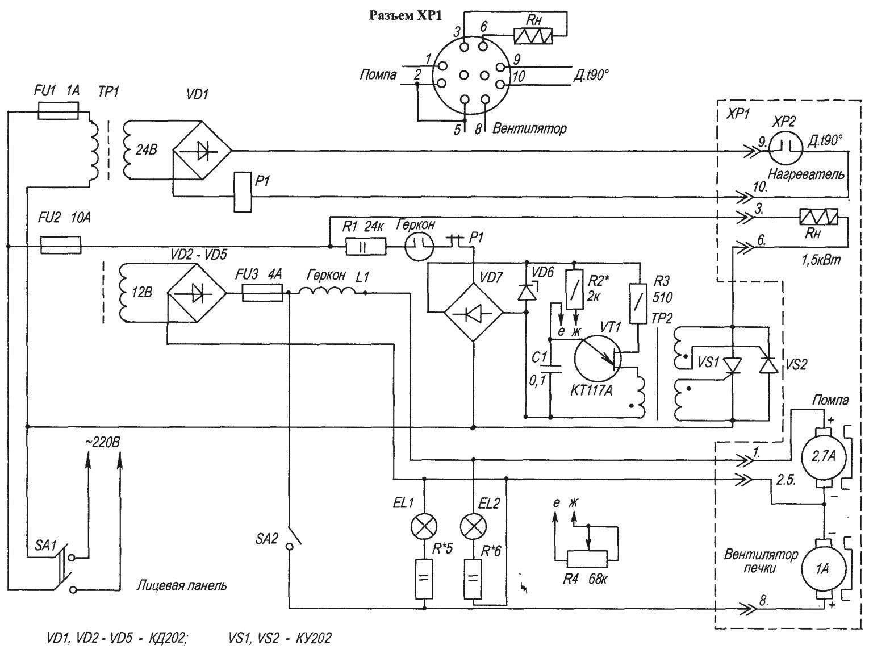 Принципиальная электрическая схема системы зимнего подогрева автомобиля