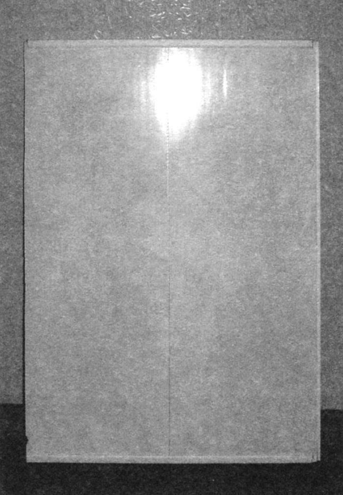 Подвижная панель экрана в сборе. Торцы дверок закреплены надетыми коробами для наружной электропроводки