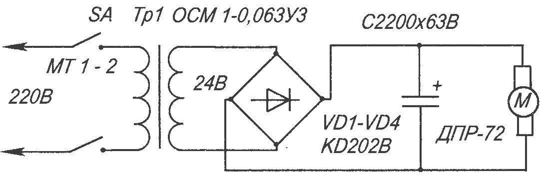 Схема блока питания электродвигателя
