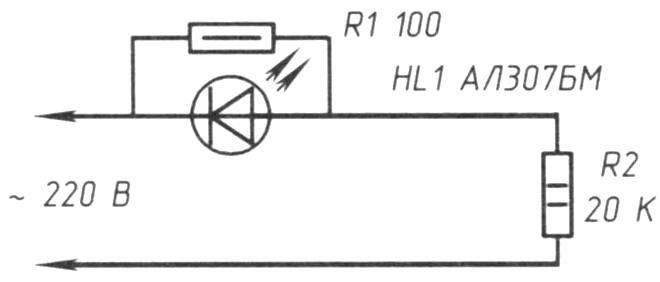 Рис. 1. Электрическая схема устройства локального нагрева