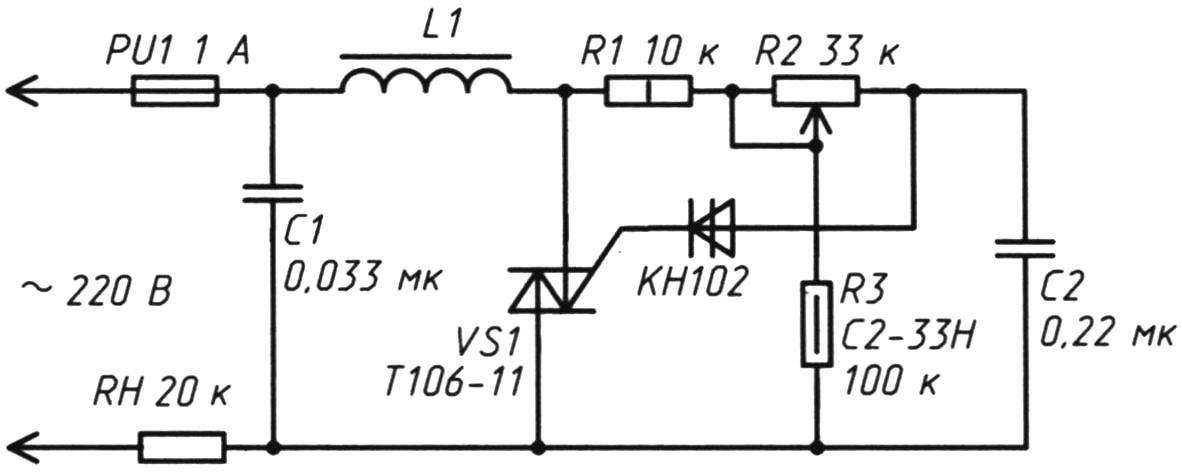 Рис. 5. Электрическая схема регулятора температуры нагрева