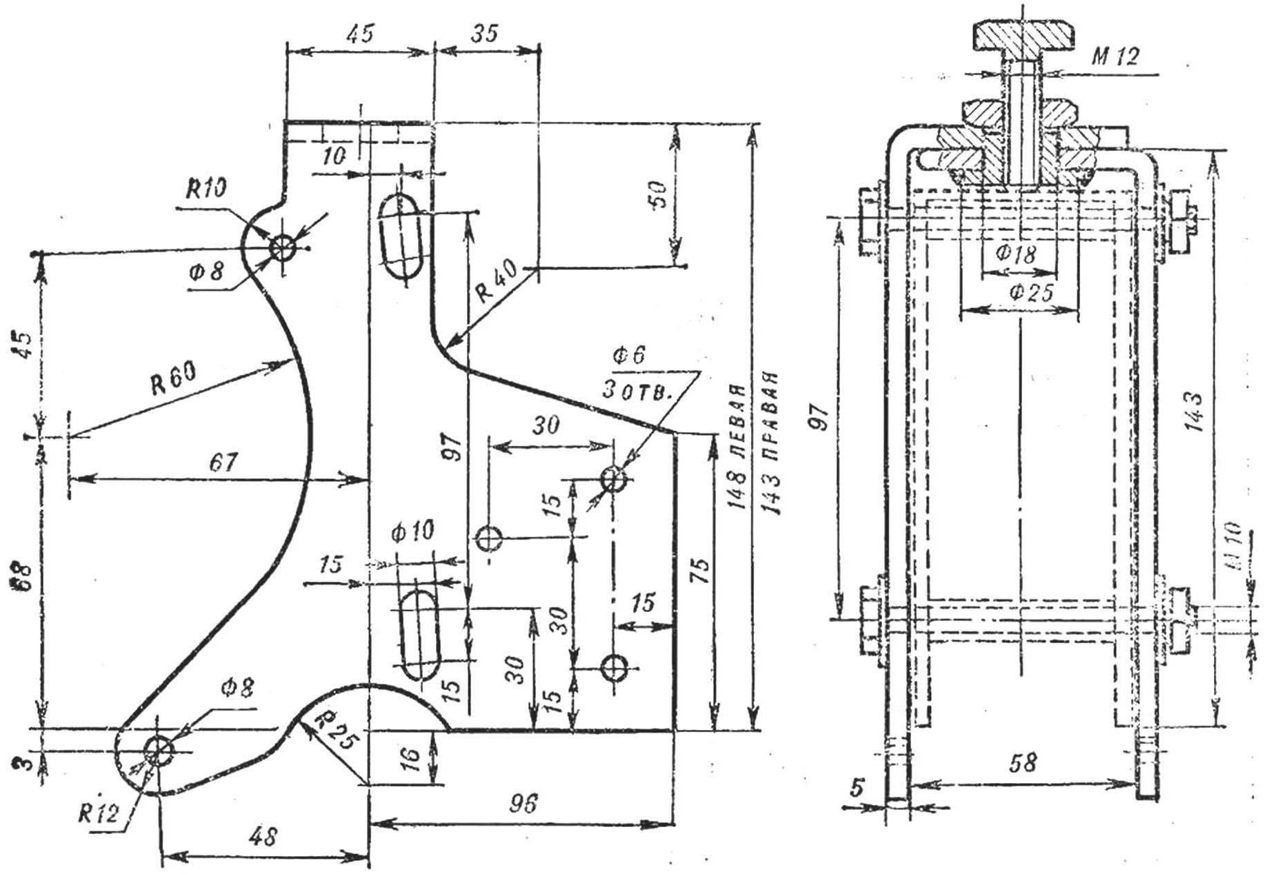 Fig. 5. Cheek rear engine mounts
