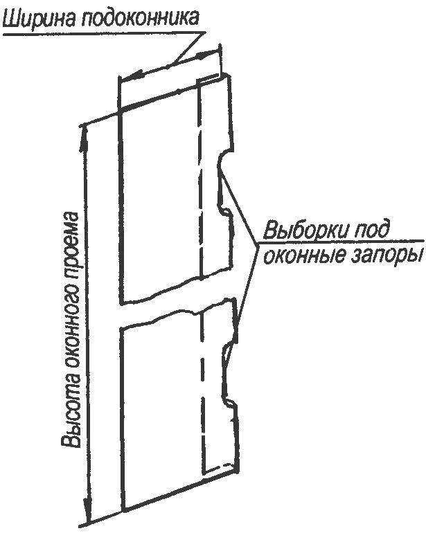 Вертикальная панель аэроотсекателя