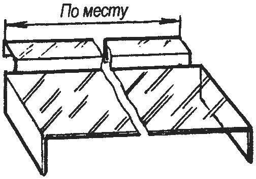 Горизонтальная панель аэроотсекателя (с отгибами для установки в проеме форточки и крепления к вертикальной панели и стене)